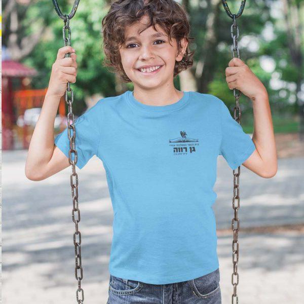חולצות בית ספר לילדים